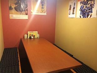 鳥太郎テーブル席(半個室)